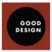 Good Design 1998: Tree Pruners